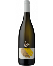 Elena Walch Cardellino Chardonnay