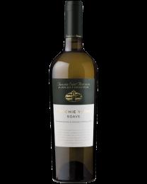 Tenuta Sant'Antonio Soave Vecchie Vigne Monte Ceriani